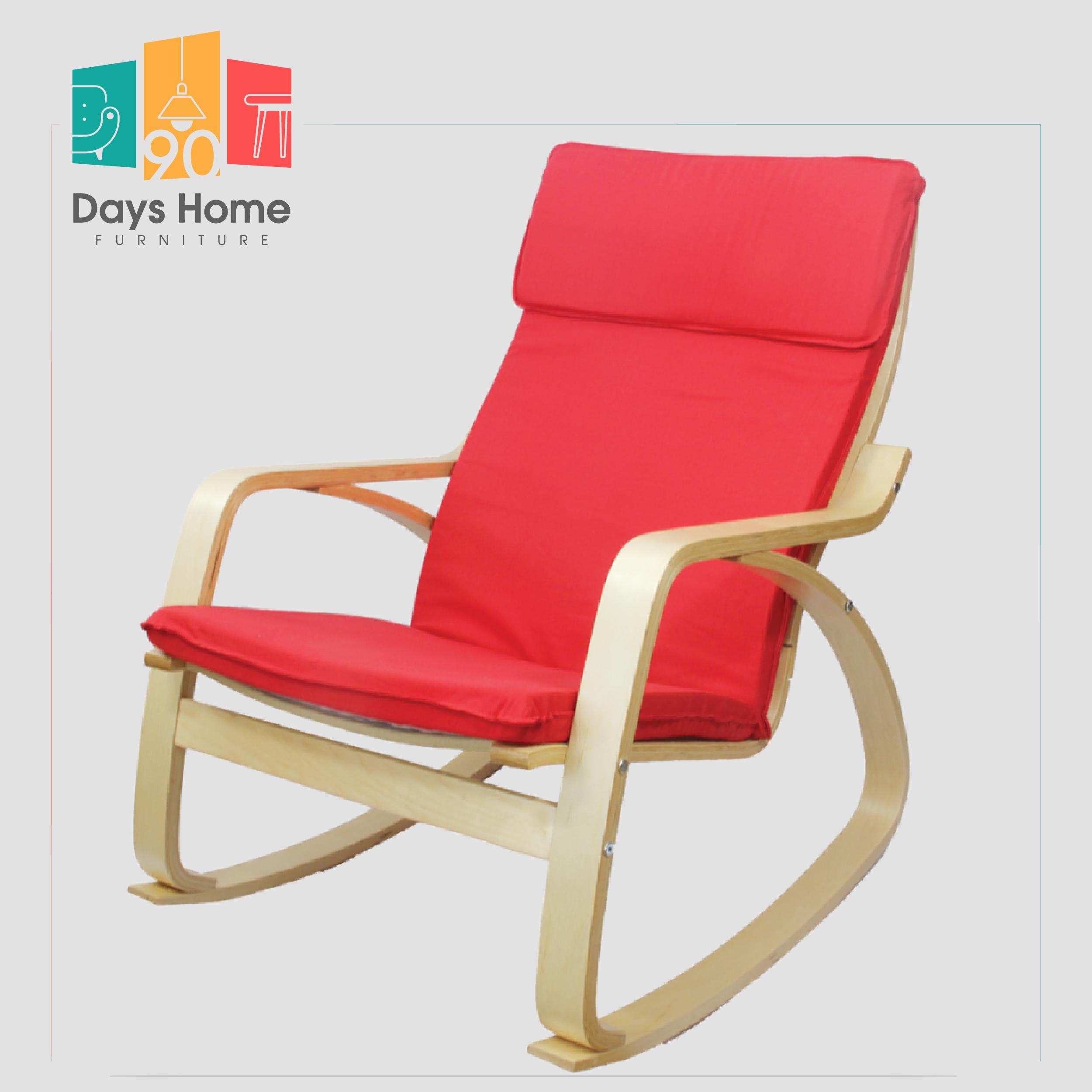 كرسي استرخاء خشبي هزاز