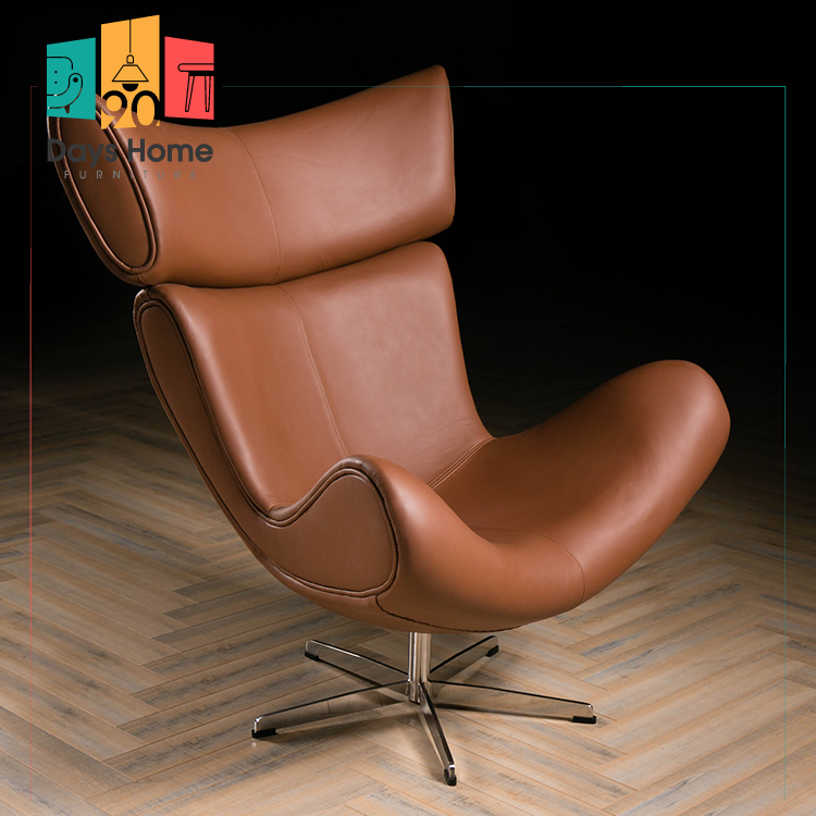 كرسي استرخاء جلد حديث
